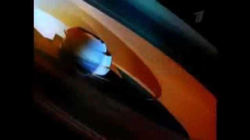 Часы и заставка программы Время, Первый канал, 2009 год.