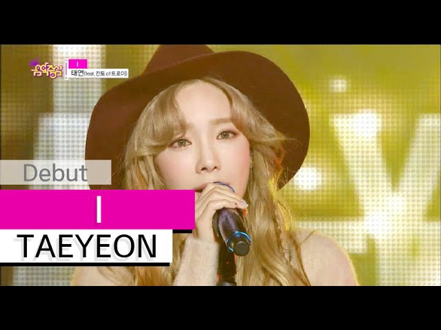 [Comeback Stage] TAEYEON (feat.KANTO of TROY) - I , 태연 - 아이, Show Music core 20151017 кфк