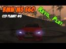 CCDPlanet 3 bmw m5 e60 Ravil_Play