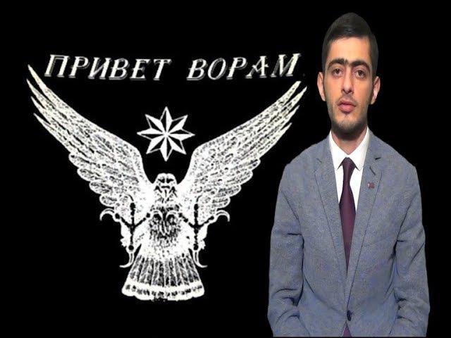 Xəbər var Prezident vor larla daha nələri razılaşıb 20 11 2017