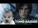 Rise of the TOMB RAIDER / ХОЧУ ЭКШН / Part 1/ PS4 Pro