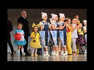 «Mimikids» и «Фокси-Дэнс» на Международном конкурсе-фестивале музыкально-художеств...