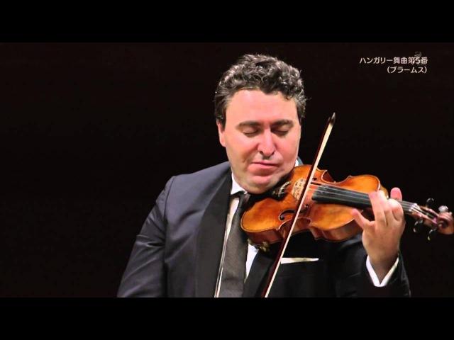 Maxim Vengerov BrahmsHungarian Dance No.5
