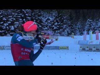 Юлия Джима на тренировке (декабрь 2017)