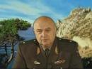 Вводная лекция Часть 1. КОБ, генерал Петров.
