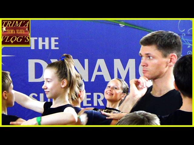Танцы Уроки САМБЫ Тимур Юсупов СБОРЫ СТК ДИНАМО 2017 Бекасово DYNAMODANCECLUB