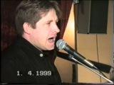 Влад Забелин Выступление в СИЗО №6. 1 апреля 1999 г.