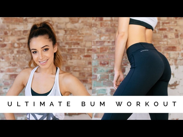 ULTIMATE BUM WORKOUT | 10 MINUTES | Danielle Peazer