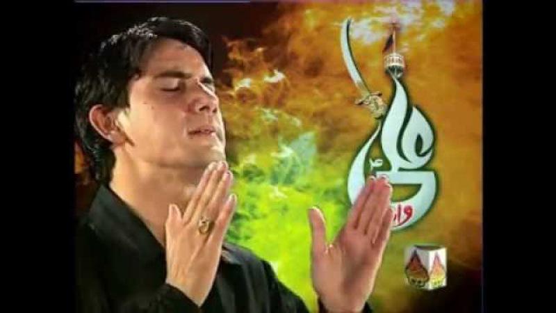 Ali a s Ali a s Farhan Ali Ali Waris Noha Album 2005