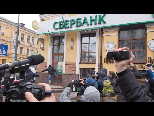 Коханивский и погром Сбербанка 18 02 18