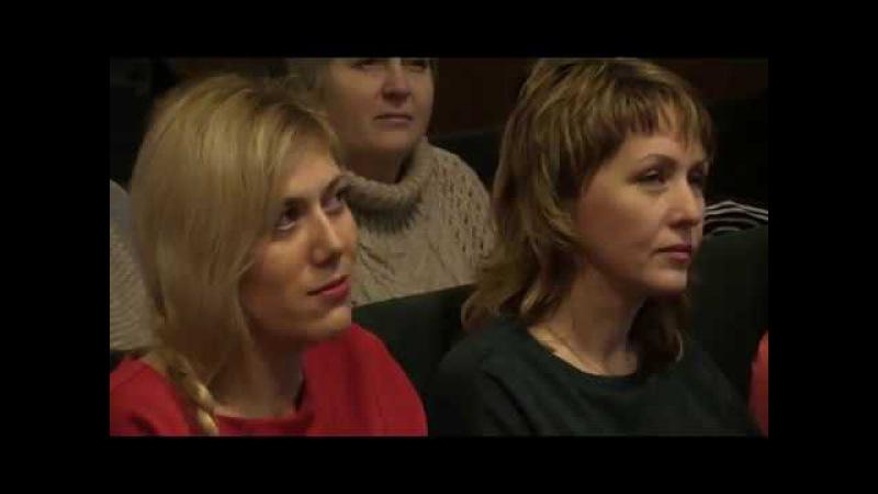 Конкурс учитель года в Лисичанске