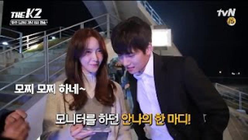 The K2- Hậu trường cực vui nhộn của Yoona và Ji Chang Wook [ KHÔNG THỂ BỎ QUA]