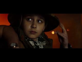 Детки напрокат - Русский трейлер