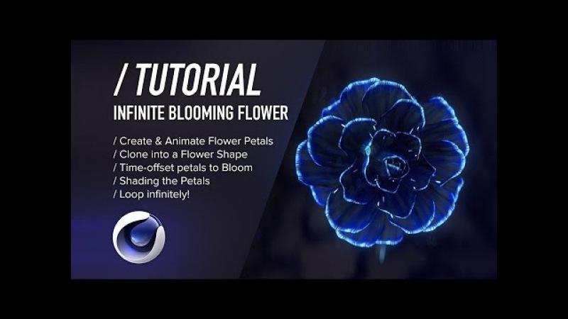 ( / ) C4D TUTORIAL - Infinite Blooming Flower
