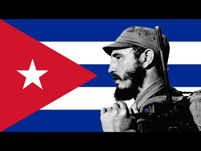 Cuba qué Linda es Cuba Cuba How Beautiful is Cuba English Lyrics