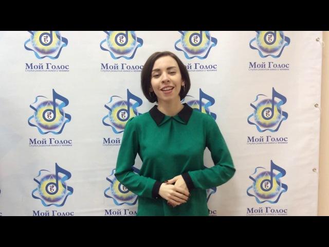 Анна Малюта. ПРИГЛАШЕНИЕ на 28 января - ОТКРЫТЫЕ УРОКИ Студии Мой Голос.