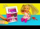 КУКОЛЬНЫЙ ДОМИК для КУКОЛ 🌟 Игрушки для Кукол! ДОМ МЕЧТЫ Барби мама! СВОИМИ РУКА...