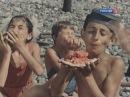 х/фВремя Счастливых Находок(1969) Детский, Съемки в Сухуми - Абхазия