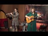 Красивая песня, Зябкое дыхание осени, Юлия Левашова