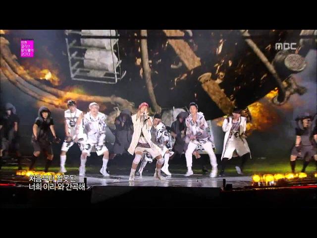 B.A.P - Badman @ MBC Incheon Korean Music Wave 2013 1080P 130919