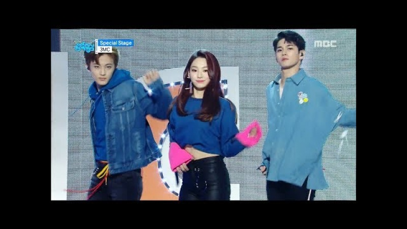 Special Stage MC ONG SEONG WU MINA MARK Special stage 3엠씨 스페셜 스테이지 Show Music core 20180224