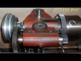 Уникальные многофункциональные металлообрабатывающие станки /| Unique purpose machines