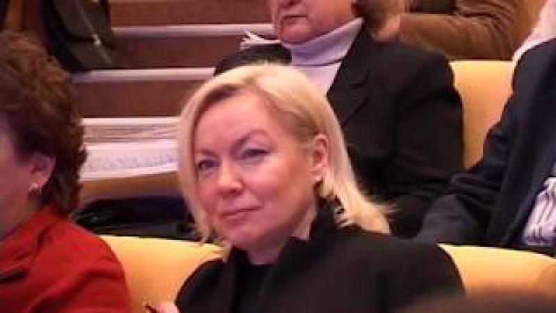Государственная Дума России. Анищенков В Р