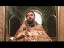 О ЗАВИСТИ. Иосиф - прообраз Иисуса Христа. Прот.Андрей Ткачёв (06.10.2017г.)