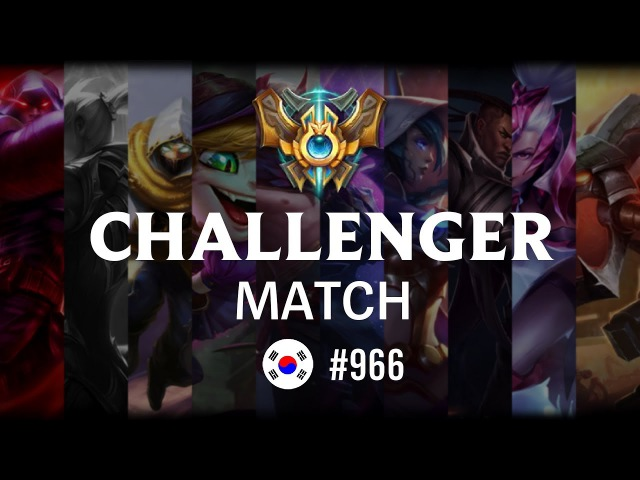 Challenger Match: Lehends, Cepted, Kiin, Meiko, Scout