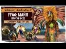 Майя против всех в FFA6! Серия №7: Аналитика (ходы 189-205). Sid Meier's Civilization V