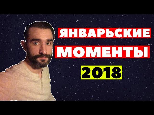 РОСТОВСКИЙ ФЕНИКС ОТКРЫВАЕМ 2018 ГОД