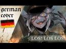 Youjo Senki「Los! Los! Los!」- German ver.   Selphius