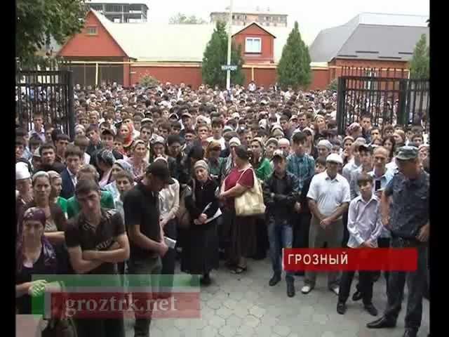 ГГНТУ приветствует первокурсников Чечня.