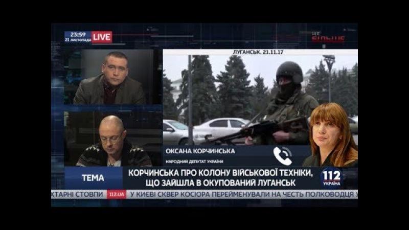Огромная колонна военной техники зашла в оккупированный Луганск. Информация от ...