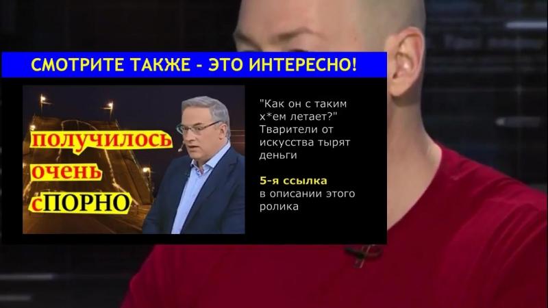 Российская агентура ждёт своего часа Дмитрий Гордон опять смачно поработал язычком смотреть онлайн без регистрации