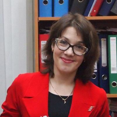Ксения Билеуш