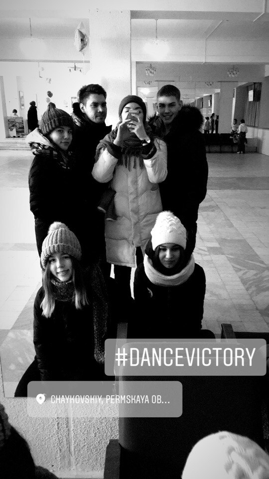 DANCE VICTORY