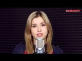 Ханна - Без тебя я не могу (cover by Katerina Vertyanova),красивая девушка шикарно поёт кавер,волшебный красивый голос,поёмвсети