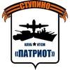 """Клуб ИТСМ """"Патриот"""" стендовый моделизм в Ступино"""