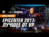 WELL PLAYED | Лучшие моменты Virtus.pro на EPICENTER 2017 | CS:GO