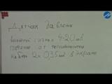 ЗАО ВЗЛЕТ ТУ.15. Как подается в тепловычислитель сигнал от датчика давления
