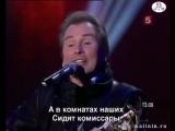 поручик-голицын-александр-малинин-2011-amalinin-poruchik-golitsyn-iclip-scscscrp