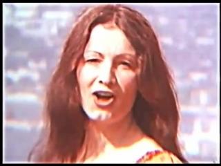 София Ротару - Родина Моя Я, Ты, Он, Она... (1978)