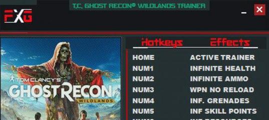 Tom Clancy S Ghost Recon Wildlands скачать трейнер - фото 7