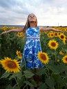 Юлия Родионова фото #50