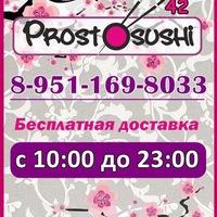 prostosushi42
