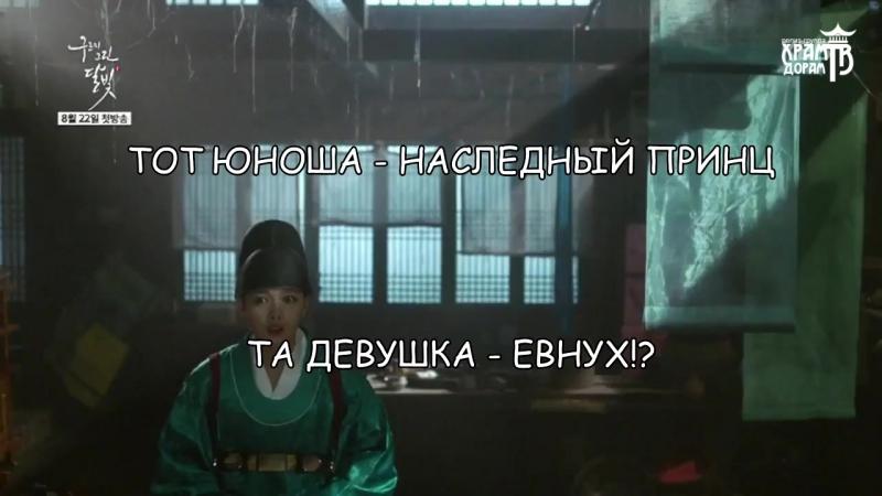 СВЕТ ЛУНЫ, ОЧЕРЧЕННЫЙ ОБЛАКАМИ_5_ОЗВУЧКА