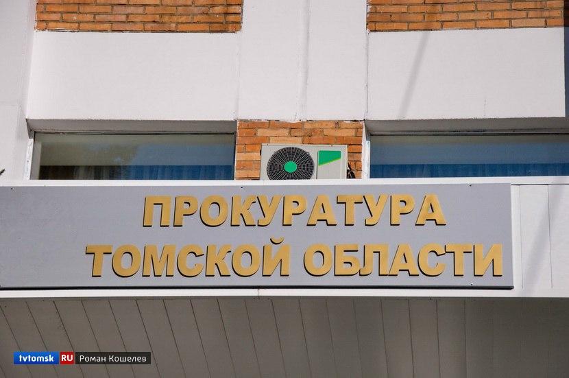 """Томич получил срок за """"пьяное"""" ДТП, в котором пострадала молодая женщина"""
