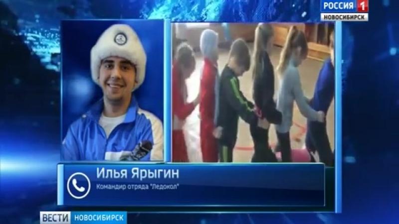 В Новосибирске завершается акция «Снежный десант». Баганский район.