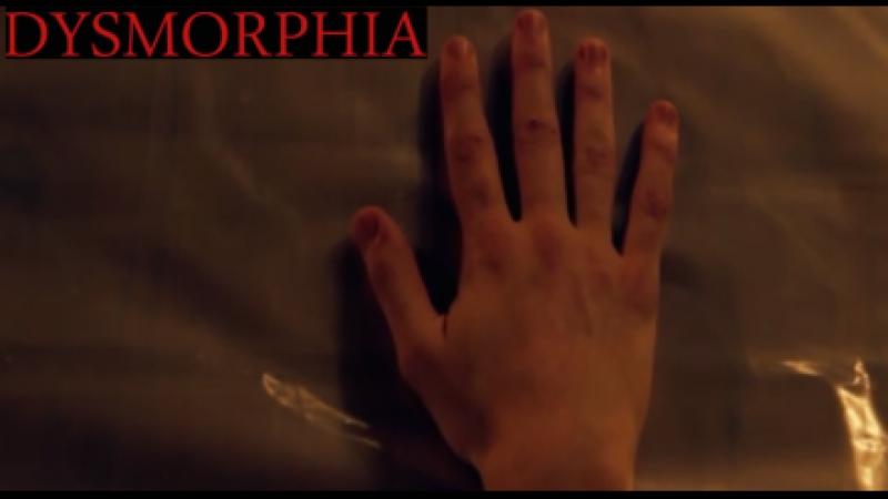 Дисморфия / Dysmorphia (2012)[RUS_datynet]